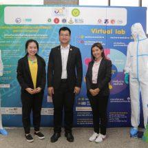 วศ.นำผลงานชุด PPE จัดแสดงในเวทีประชุม Medical Hub ศูนย์กลางสุขภาพนานาชาติ