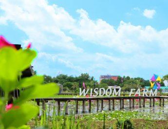 พิพิธภัณฑ์การเกษตรฯ พร้อมรับนักท่องเที่ยวเข้าชม Wisdom Farm