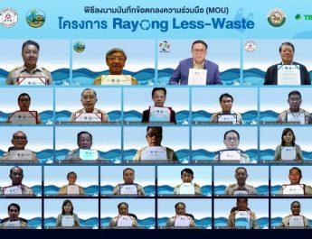 ผวจ.ระยองจับมือโครงการ PPP Plastics -Alliance to End Plastic Waste ขยายโมเดลสู่ต้นแบบจังหวัดจัดการขยะพลาสติกยั่งยืน